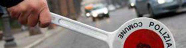 Sapevi che il permesso di Distribuzione Merci della #ZTL di Roma costa meno se il tuo furgone è ecologico?